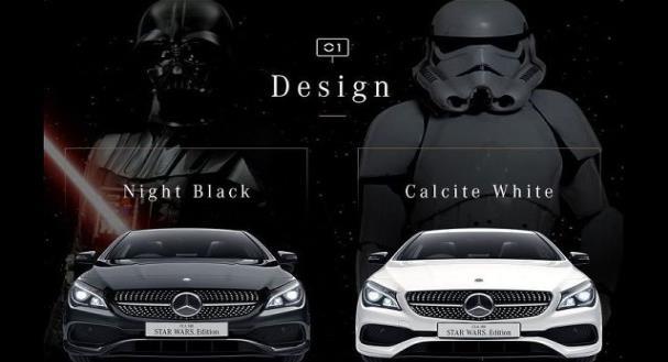 CLA Star Wars Edition