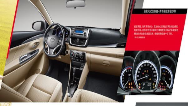 Toyota Vios FS (Vios Hatchback)