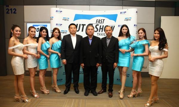 FAST AUTO SHOW THAILAND 2017