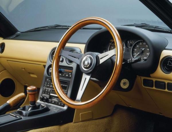 อะไหล่ Mazda MX-5