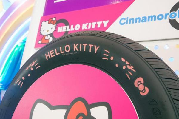 ยางล้อรถลายน่ารัก Hello Kitty