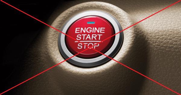 หากพลาดกดปุ่ม Start Engine ขณะที่รถกำลังวิ่ง