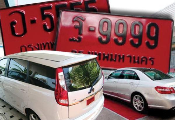 รถป้ายแดง ห้ามใช้เกิน 60 วัน หากฝ่าฝืนปรับ 10,000 บาท