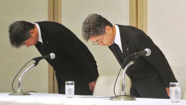 ผู้ผลิตเหล็กรายใหญ่อันดับ 3 ของประเทศญี่ปุ่นออกมายอมรับ การปลอมข้อมูลสินค้า