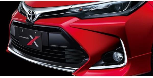 มุมมองด้านหน้าของ Toyota Corolla Altis X 2017
