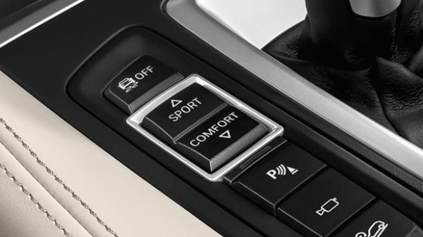โหมดขับขี่ประหยัด ECO PRO ช่วยให้ผู้ขับขี่ประหยัดการใช้น้ำมันได้ถึงร้อยละ 20