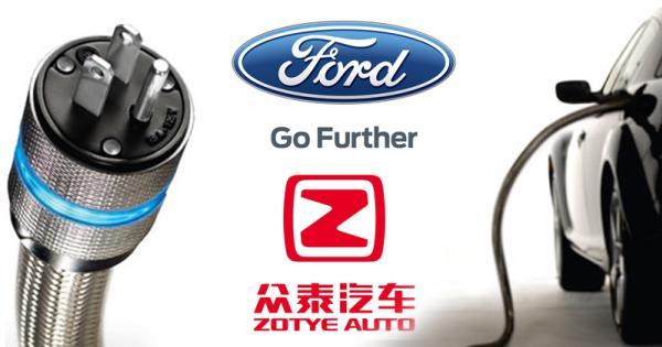 ฟอร์ดจับมือบริษัทจีน พัฒนารถยนต์ไฟฟ้า