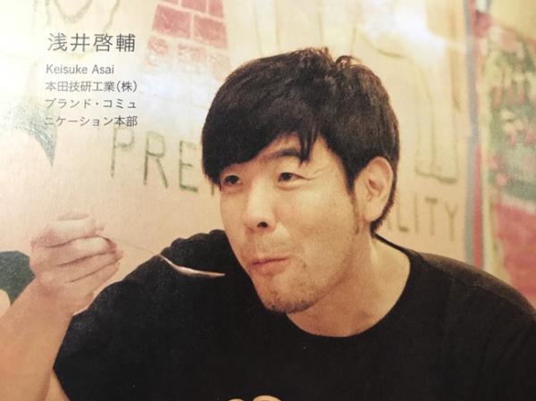 วิศวกรหนุ่มชาวญี่ปุ่นชื่อ เคสุเกะ อาซาอิ
