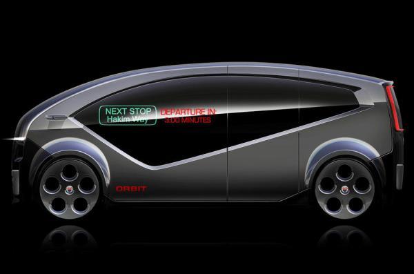 รถที่ออกแบบเพื่อชีวิตคนเมือง