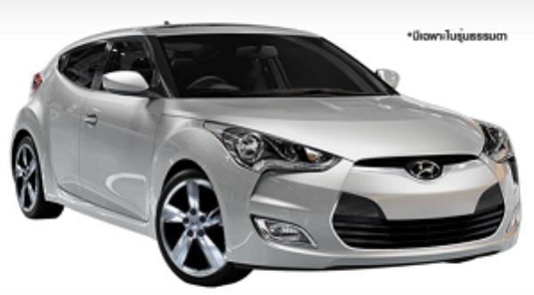 Hyundai Veloster สีเงิน (มีเฉพาะในรุ่นธรรมดา)