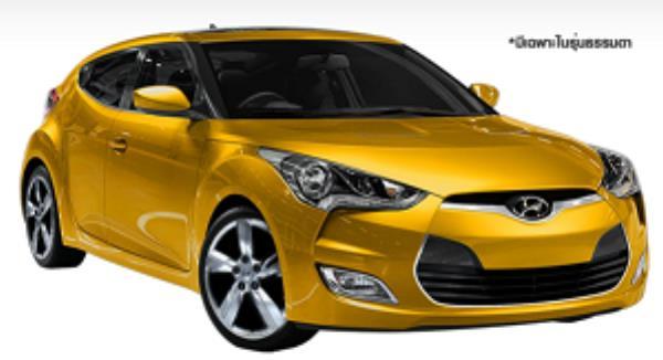 Hyundai Veloster สีเหลือง (มีเฉพาะในรุ่นธรรมดา)
