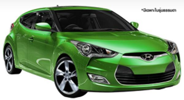 Hyundai Veloster สีเขียว (มีเฉพาะในรุ่นธรรมดา)