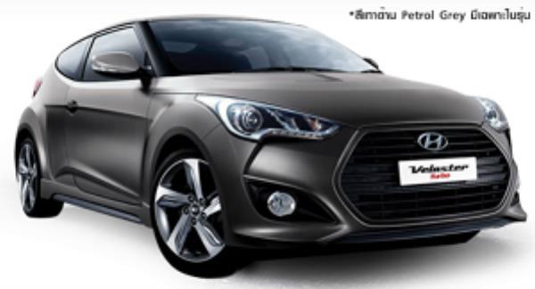 Hyundai Veloster สีเทาด้าน (มีเฉพาะในรุ่น Sport Turbo)