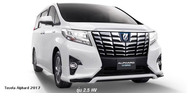 Toyota Alphard 2018 Hybrid เครื่องยนต์ 2.5