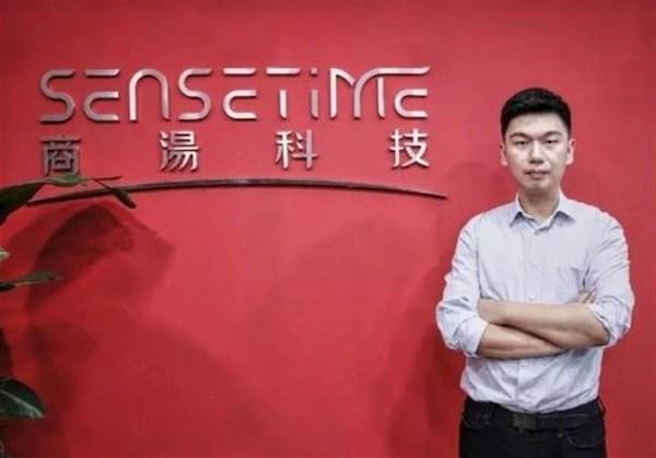 SenseTime บริษัทไอทีจากจีน