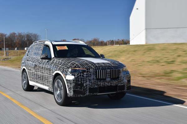 BMW X7 รถอเนกประสงค์ระดับพรีเมี่ยม