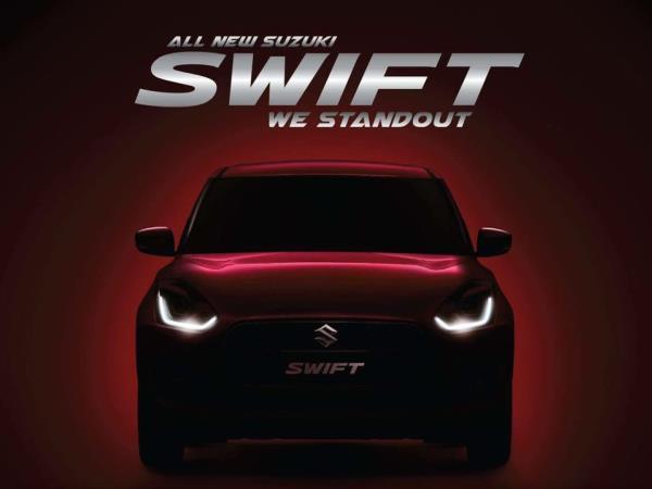 New Suzuki Swift 2018 ใหม่! เตรียมเปิดตัว 8 กุมภาพันธ์นี้