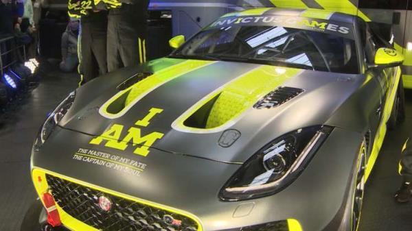 Jaguar F-Type SVR สปอร์ตสวยงามดุดัน พร้อมเปิดตัวในการแข่งขัน Invictus Games Racing