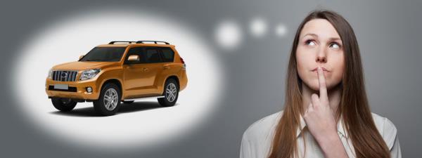 อยากมีรถยนต์คันแรก เลือกอย่างไรดี
