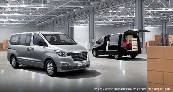 ภายนอกของ Hyundai Grand Starex 2018 ใหม่