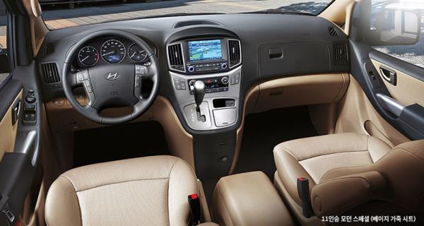 ภายในที่โอ่อ่า ของ Hyundai Grand Starex 2018 ใหม่