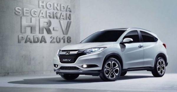 รถ Honda H-RV
