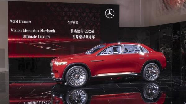 Maybach Vision Ultimate Luxury Concept ต้นแบบเอสยูวี Mercedes-Benz  ในอนาคต