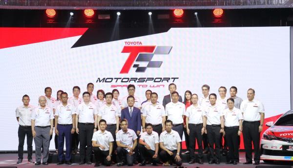 ภาพงานแถลงข่าว โตโยต้า มอเตอร์สปอร์ต 2018 การแข่งขันรถยนต์ทางเรียบวันเมคเรซ ที่จะจัดขึ้นปลายปีนี้