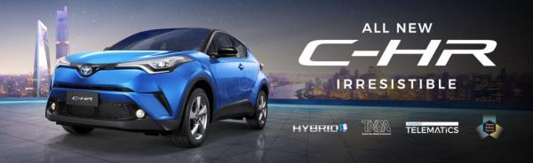 โตโยต้าปล่อยของ  Toyota C-HR 2018 เอาใจคนรักรถไฮบริด