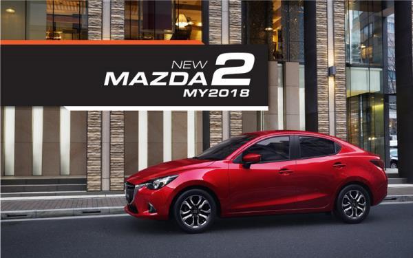 Mazda 2  สุดยอดอันดับ 1 รถขนาดเล็ก ที่มียอดจำหน่ายมากสุดต้นปี 2018 กว่า 13,000 คัน