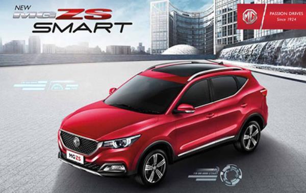 รางวัลรถยนต์ยอดเยี่ยมแห่งปี หรือ Car of the Year 2018 โดย MG รุ่น ZS ได้ไปครอบครอง
