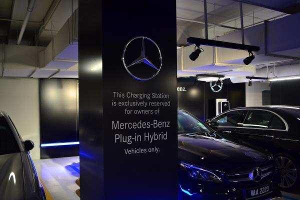 Mercedes EQ Charging Station