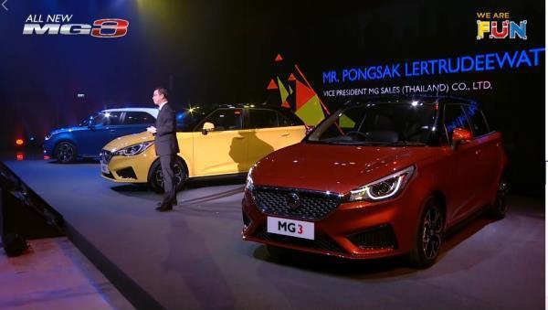 "ALL NEW MG3 ประเทศไทย เปิดตัวเป็นทางการ ภายใต้คอนเซ็ปต์ ""มองโลกให้สนุกทุกเส้นทาง"""