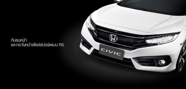 รูปโฉมดีไซน์สปอร์ตสุดเร้าใจของ Honda Civic 2018 (ฮอนด้า ซีวิค 2018)