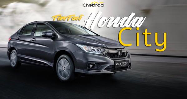 Honda City กับ 5 สิ่งที่น่าสนใจ ที่คุณอาจยังไม่รู้