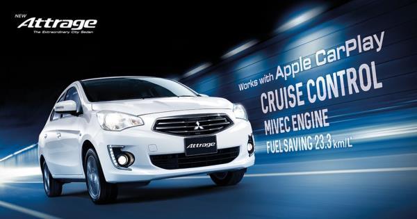 Mitsubishi Attrage  สมาร์ท อีโคคาร์ สำหรับคนรุ่นใหม่
