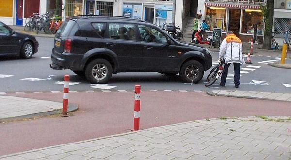 อุบัติเหตุจากการมองไม่เห็นรถจักรยานในจุดอับสายตา