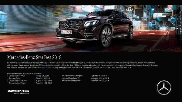 Mercedes StarFest 2018