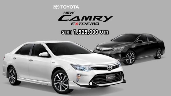 Toyota Camry , Nissan Teana รถประเภทซีดานที่นักธุรกิจไทย นิยมเลือกใช้