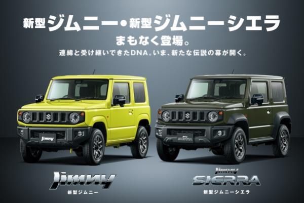 มาไทยชัวร์ 100%! All NEW Suzuki Jimny  เตรียมส่ง 2 รุ่น  เก็บเงินรอได้เลย