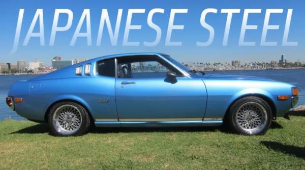 รถคลาสสิก (Classic Car) ญี่ปุ่น