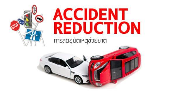 สาเหตุที่ทำให้รถยนต์ล้มง่าย-พลิกคว่ำ เกิดอุบัติเหตุบ่อยครั้ง