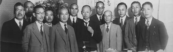 """ภาพเรื่องราวสมัยอดีตของยุคบุกเบิกและผู้ก่อตั้ง Nissan Yoshisuke  Aikawa  หรือ """"โยชิซุเกะ ไอกาวา"""""""