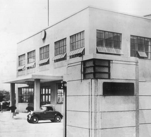 โรงงานเเห่งเเรกของ  Nissan Motor ปี ค. ศ.1934