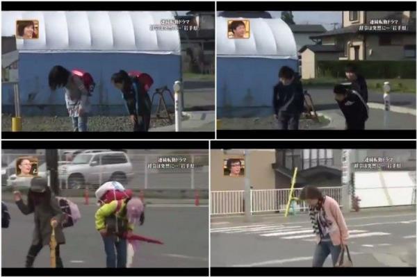 การมีมารยาทและความมีน้ำใจบนท้องถนนในประเทศญี่ปุ่น