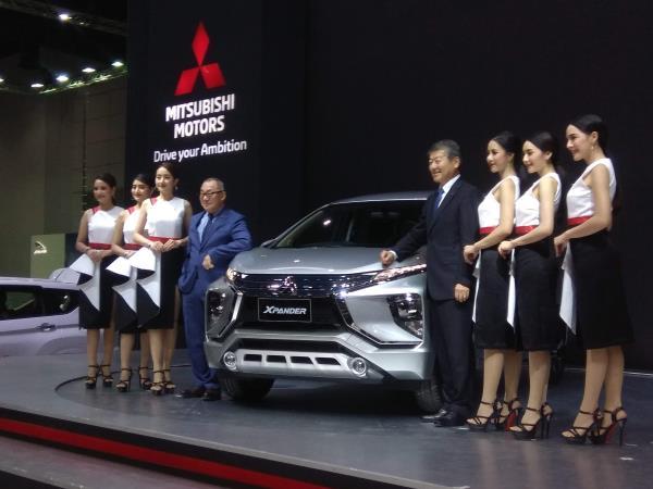 ราคา Mitsubishi Xpander ล่าสุด