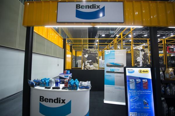 งานเเสดงสินค้าของ Bendix