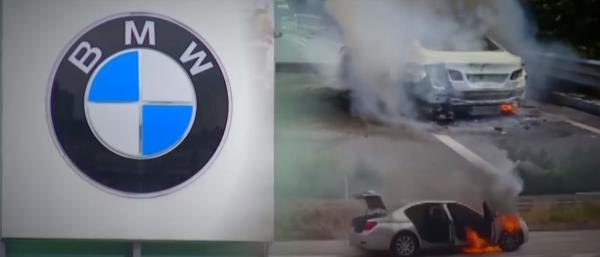 ไฟไหม้! BMW รัฐบาลเกาหลีใต้