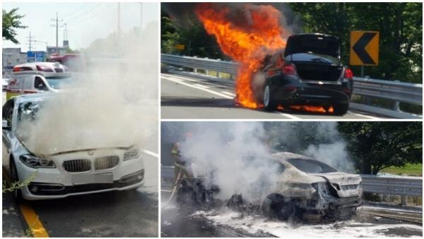 สภาพรถหรู BMW โดนไฟไหม้