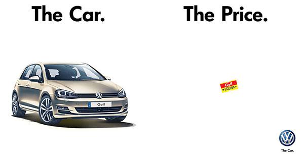 ราคาก็ยังเอามาทำโฆษณาโดนๆได้เพื่อบอกว่ารถเราใหญ่แต่ราคาเราเล็กนิดเดียว